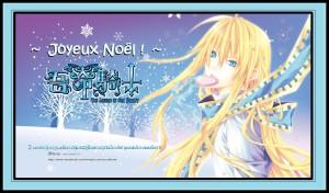 Joyeux noel (LCS)